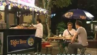 Download Video Kung Fu Soccer 功夫足球 Ep 08 MP3 3GP MP4