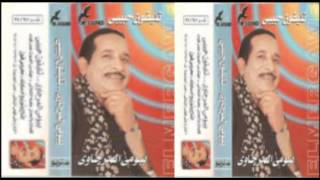 Bayoumi Almrjaoi -YA ZAINE L MALA7 / بيومي المرجاوي - يا زين الملاح تحميل MP3