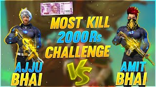 2000 Rs Challenge || AjjuBhai VS AmitBhai || Free Fire - Desi Gamers