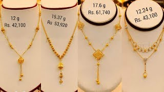 Latest Light Weight Gold Necklaces With WEIGHT And PRICE