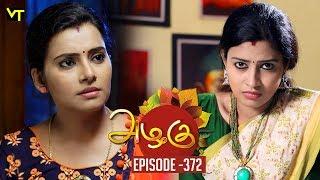 Azhagu - Tamil Serial   அழகு   Episode 372   Sun TV Serials   11 Feb 2019   Revathy   VisionTime