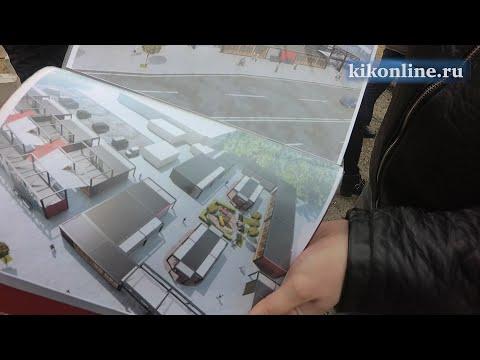 Строительство Некрасовского рынка