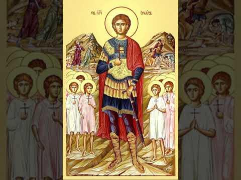 Жития Святых Мученик Уар и с ним семь Мучеников