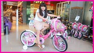 Rüyaya Karne Hediyesi Bisiklet Aldık |Çocuk Videosu | Rüya'nın Çiftliği
