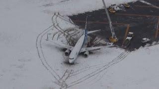 全日空機がオーバーラン 庄内空港、国交省調査へ