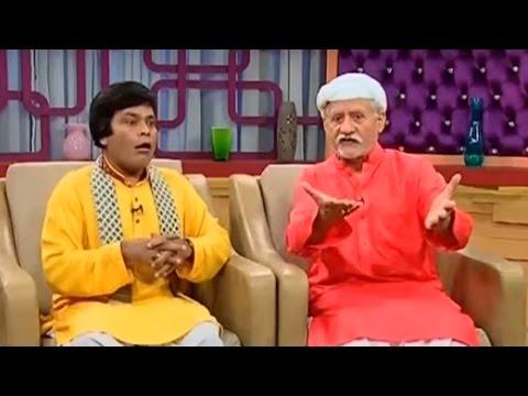Baba Farid Ganj Shakkar - Darling 13 November 2016 - Express News