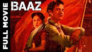 Baaz 1953  Hindi Full Movie  Guru Dutt Movies  Geeta Bali Movies  Hindi Classic Drama Movies