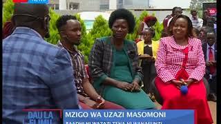 Dau La Elimu: Mzigo wa uzazi masomoni-sehemu ya pili