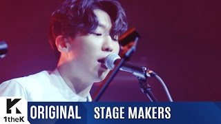 [STAGE MAKERS] Cloud(구름)_As Usual As Today(지금껏 그랬듯 앞으로도 계속)