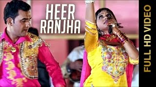 Heer Ranjha  Harjit Sidhu