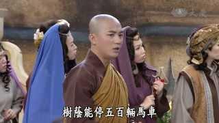 【菩提禪心】20140827 - 一念虔誠最上供養 - 第03集