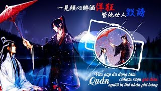 ❋「Hán Việt + Kara VietSub」★【轮回之境】《CRITTY》★『Vietsub By Anna Fansub』