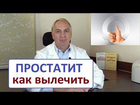 A prosztatagyulladás a férfiak betegsége