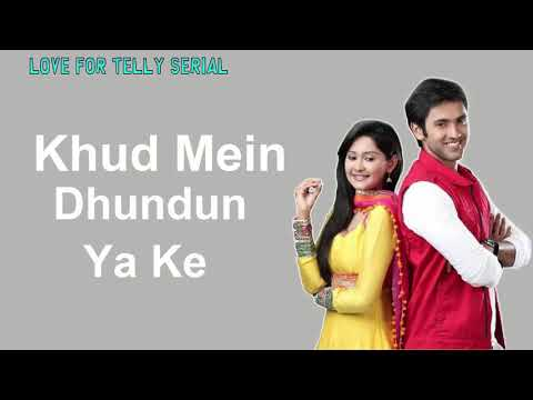 Aur Pyaar Ho Gaya Title Song | Zee TV | Mishkat Varma | Kanchi Singh | Love For Telly Serial