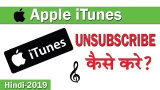 How to cancel  apple itunes subscription in iPhone? Apple iTunes music band kaise kare?