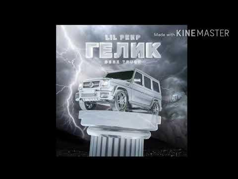 "Lil Peep - ""Benz Truck"" (Clean)"