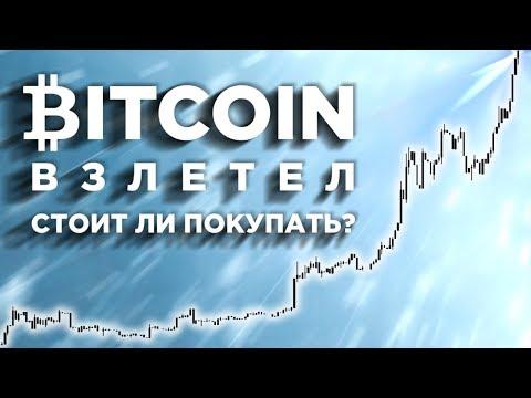 Как легко заработать денег на бирже