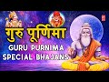 video baru - मंगलवार Special गुरु पूर्णिमा 2019 Special भजन I Guru Purnima 2019 Special Bhajans I Hanuman Bhajan