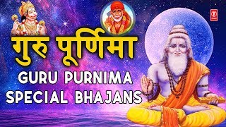 मंगलवार Special गुरु पूर्णिमा 2019 Special भजन I Guru Purnima 2019 Special Bhajans I Hanuman Bhajan - Download this Video in MP3, M4A, WEBM, MP4, 3GP