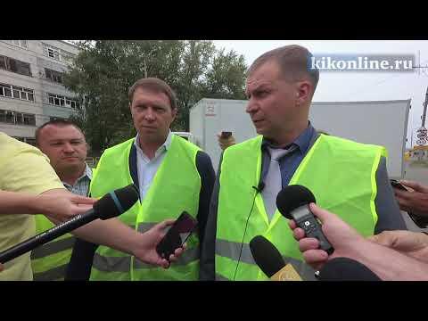 Подготовка моста ЖБИ к капитальному ремонту