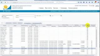 Как сдать стат отчет в электронном виде через Кабинет респондента на сайте stat.gov.kz