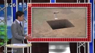 長谷川豊アナ出演による『生贄のジレンマ』ワイドショー風プロモ映像
