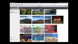 FINALBOX Video | iPad Demo | オンラインストレージ