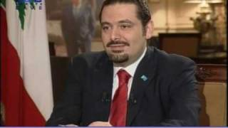 سعد الحريري ومرسيل غانم 1