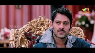 Badulu Thochani Song Lyrics from mr. perfect - prabhas