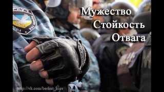 Кипелов- Смутное время(Украина в огне!)