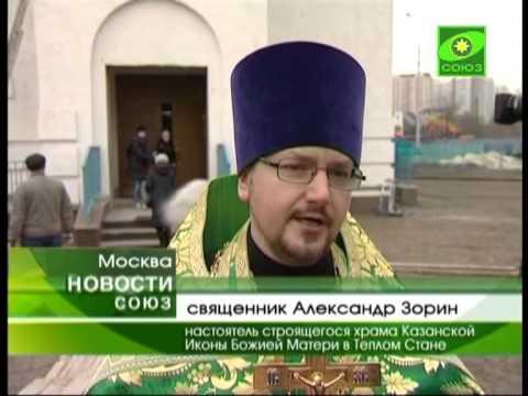 Воронежский храм митрофания воронежского