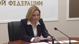 Доклад министра культуры РФ О.Б. Любимовой Президенту Р...