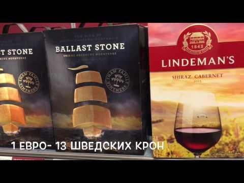 Возбудитель для женщин в аптеке в украине