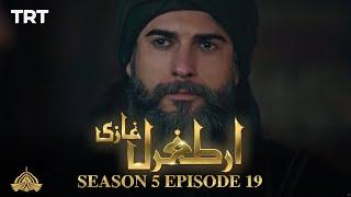 Ertugrul Ghazi Urdu | Episode 19| Season 5