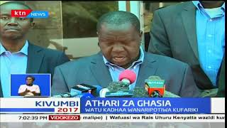 Kaimu Waziri Fred Matiangï  awaonya wanaozua vurugu kutokana na matokeo ya uchaguzi