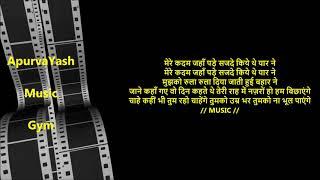 Jaane Kaha Gaye Wo Din Karaoke Lyrics Scale   - YouTube