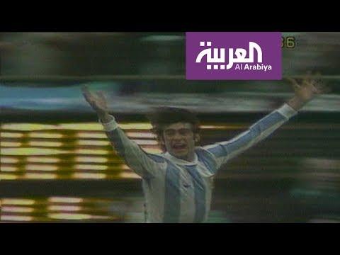 العرب اليوم - شاهد: الأرجنتين تتعافى مِن حمى كأس العالم في السعودية