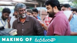Manamantha Behind the Scenes