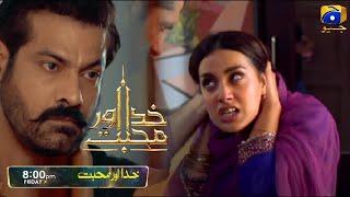 Khuda Aur Mohabbat Season 3 Episode 36 Promo Teaser   Khuda Aur Mohabbat Season 3