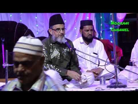 Jasne Shadi Khana E Aabadi By Iman Asgar Faridi