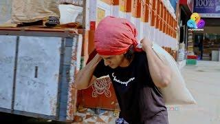 Uppum Mulakum│മുടിയൻ മാർക്കറ്റിൽ ജോലിക്കു പോയി. | Flowers│EP# 227