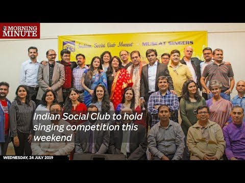 Indian Social Club to hold singing competition this weekend
