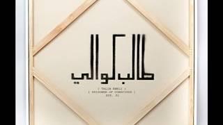 Talib Kweli _ Prisoner of conscious _ Only Gets Better (feat. Marsha Ambrosius)