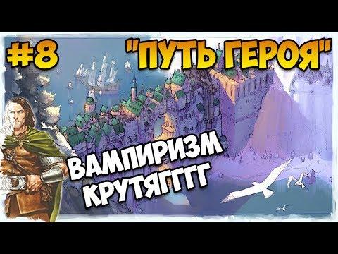 Код для герои меча магии 4