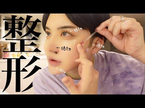 youtube-美容・ダイエット・健康記事2021/10/21 17:31:16