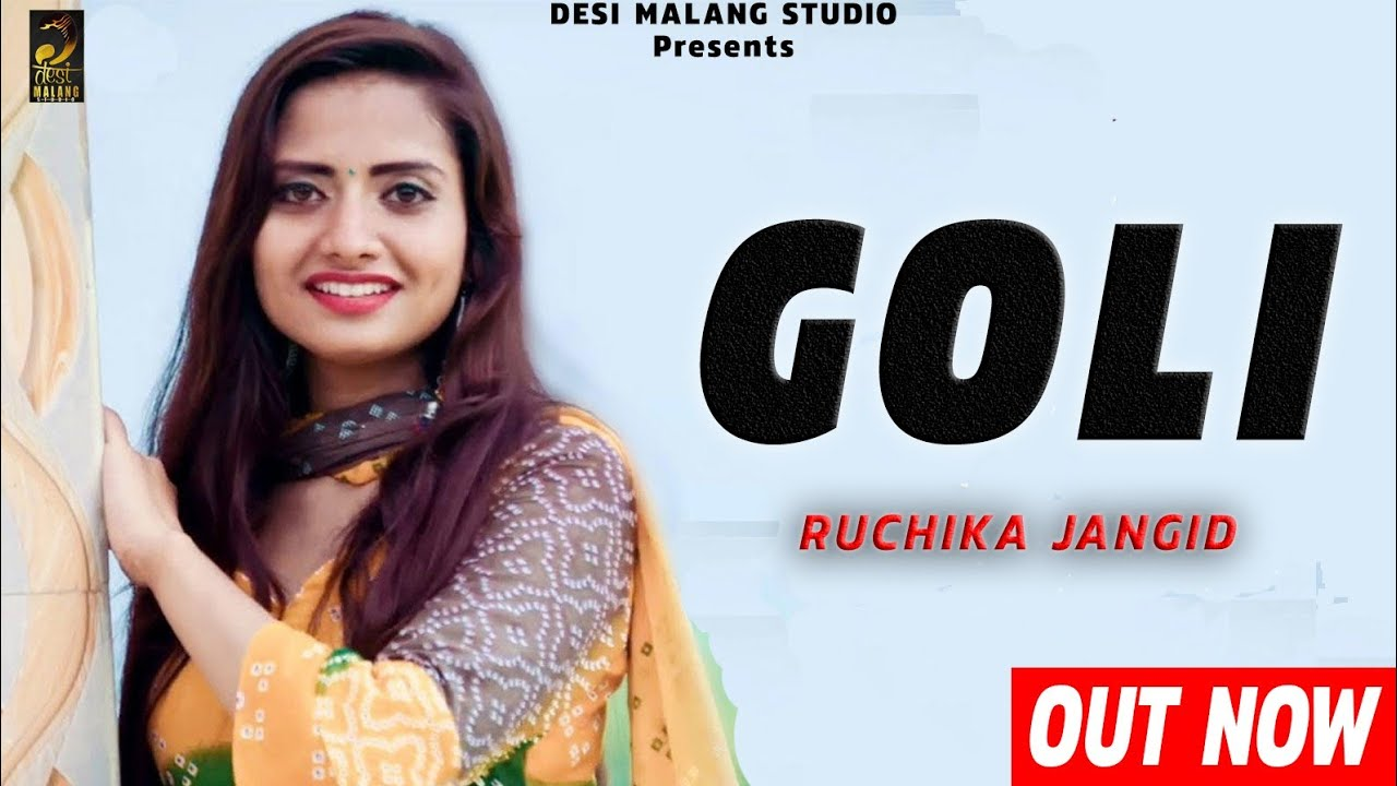 GOLI Lyrics - Ruchika Jangid - #LyricsBEAT