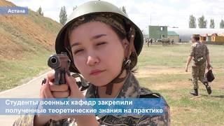 Еженедельные новости (23.06.2018 г.) |Армия Казахстана|
