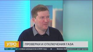 """Николай Орлов принял участие в программе """"Утро с Губернией"""""""