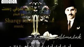 تحميل اغاني تحليل مقـام رســـت - محمد القبانجــي Iraqi maqam - Rast MP3