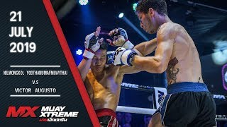 MX MUAY XTREME | FULL FIGHT | คู่ 5/5 | MINGMONGKOL VS VICTOR | 21 JULY 2019 | Official